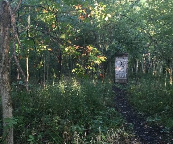 EarthJoy Outhouse