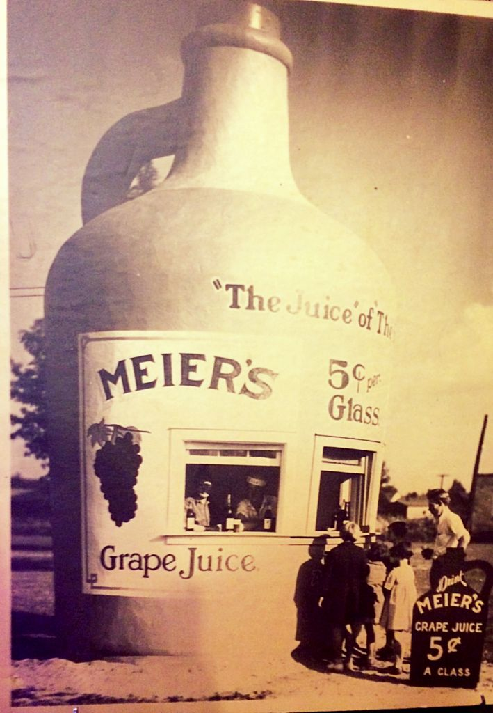 Meier Juice Jug Picture