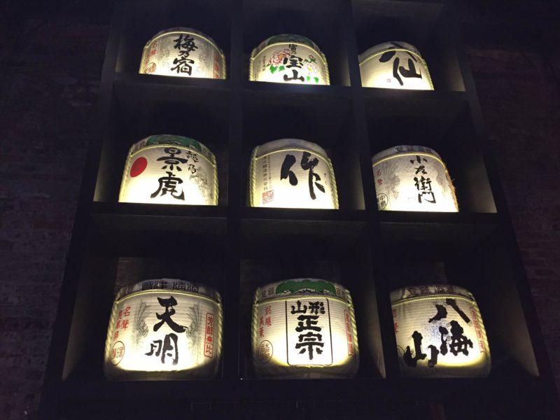 A slice of Japan at KaZe OTR